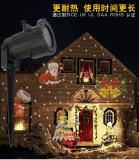 LED Christmas light projector with 18patterns DIY your patterns,Item Code:PR18CH01